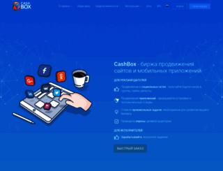 visiting.ru screenshot