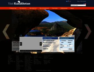 visitkazakhstan.kz screenshot