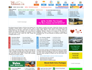 visitkullumanali.com screenshot