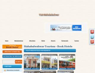visitmahabaleshwar.com screenshot