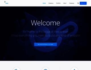 visitnewyorkstate.net screenshot