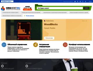 visitor.h18.ru screenshot