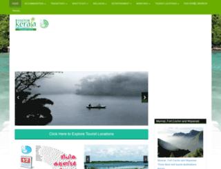 visitorkerala.com screenshot