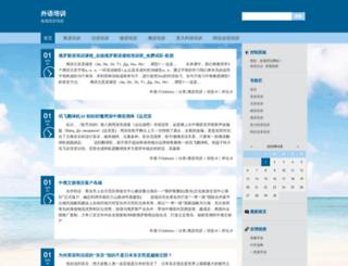 visitsclub.com screenshot