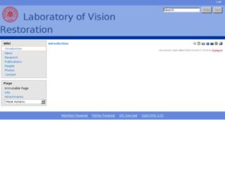 vislab.bjmu.edu.cn screenshot