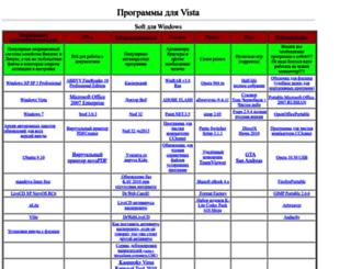 vista-program.narod.ru screenshot