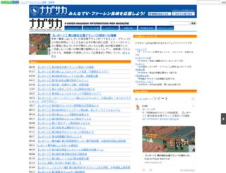 vista.noramba.net screenshot