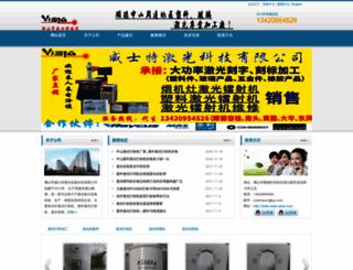 vister-laser.com screenshot