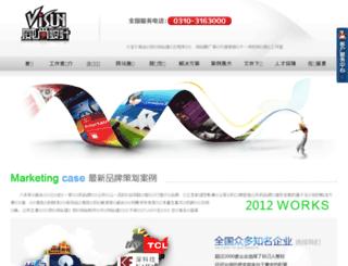 visun.net.cn screenshot