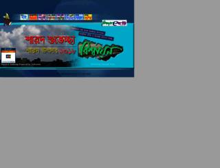 viswayan.com screenshot
