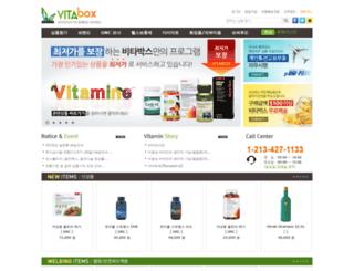 vitabox.kr screenshot