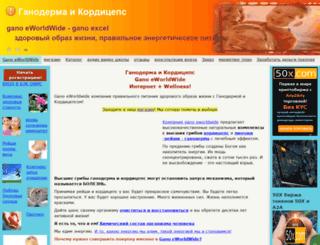 vitality-e.com screenshot