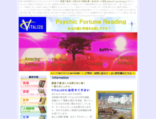 vitalizefortune.com screenshot