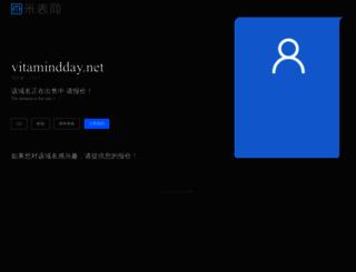 vitamindday.net screenshot