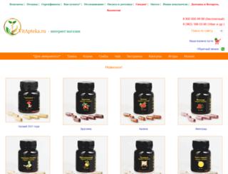 vitapteka.ru screenshot