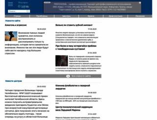 vitasite.ru screenshot