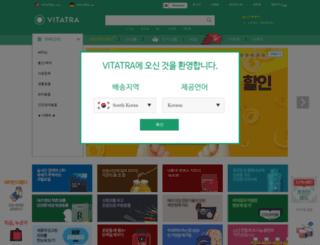 vitatra.com screenshot