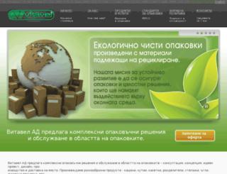 vitavel.bg screenshot