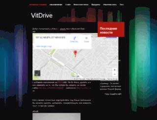 vitdrive.edicypages.com screenshot