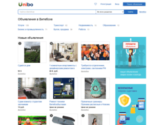 vitebsk.unibo.ru screenshot