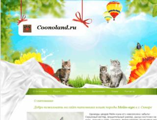 vitogram.ru screenshot