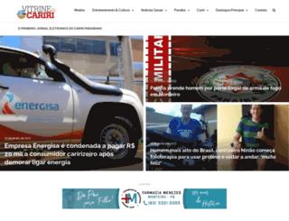 vitrinedocariri.com.br screenshot