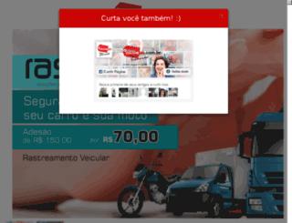 vitrinepb.com.br screenshot