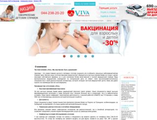 viva-clinic.com.ua screenshot