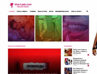 viva-lady.com screenshot
