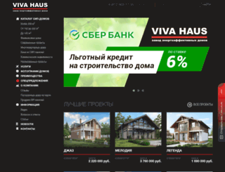 vivahaus.ru screenshot