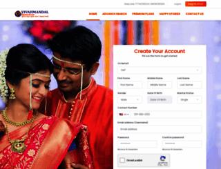 vivahmandal.com screenshot