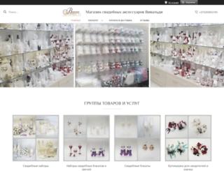 vivaldi.deal.by screenshot
