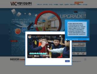 vivaldicenter.com screenshot
