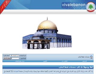 vivalebanon.net screenshot