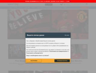 vivasport.bg screenshot