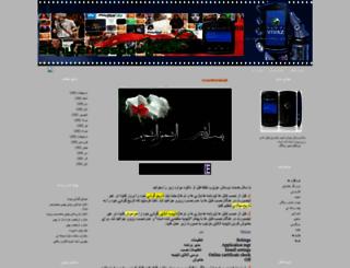 vivazdownload.lxb.ir screenshot
