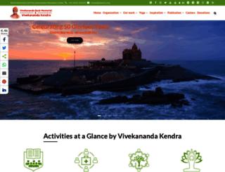 vivekanandakendra.org screenshot