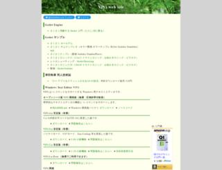 vivi.dyndns.org screenshot