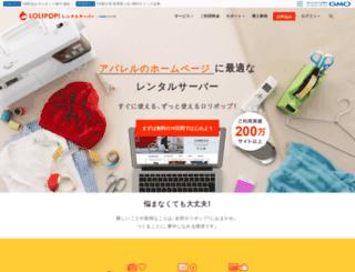 vivian.jp screenshot