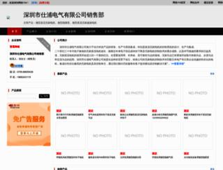 vivian230.net114.com screenshot