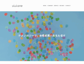 viviane.jp screenshot