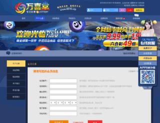 vivicici.com screenshot