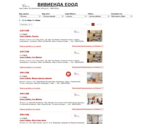 vivienda.imot.bg screenshot