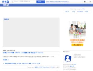 vivilov633.pixnet.net screenshot
