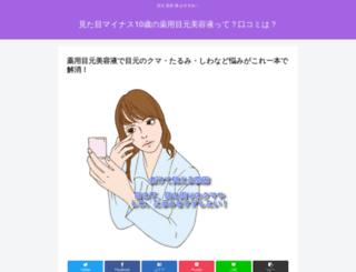 vivopavianotizie.net screenshot