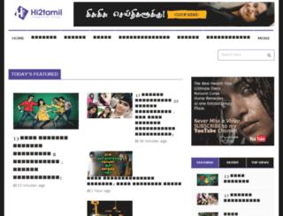 viyapu.net screenshot