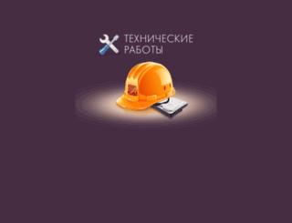 vizit-ip.ru screenshot