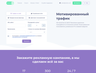 vizitov.net screenshot