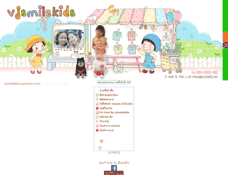 vjsmilekids.pantown.com screenshot