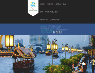 vjtravelcorner.com screenshot